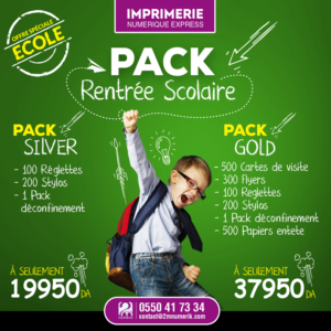 PACK RENTREE SCOLAIRE